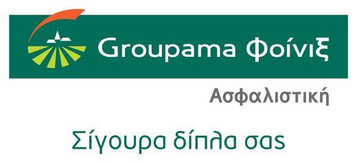 Groupama, une présence à l'international